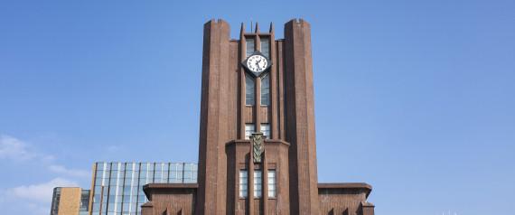 TOKYO UNIVERSITY AUDITORIUM