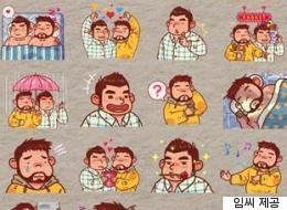 '라인', LGBT 스티커 한국판매 불허했다