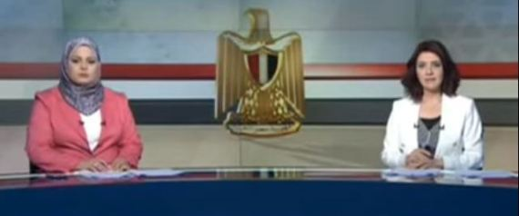 EGYPTIAN TV