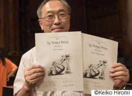 2016年「イグ・ノーベル賞」