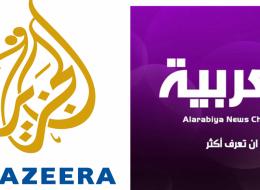 هل سرقت قناة العربية تقريراً من الجزيرة؟.. فيديو يشعل مواقع التواصل الاجتماعي