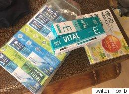 강남 아파트 관리소장이 주민들로부터 '가습기살균제' 성분 치약을 선물로 받았다