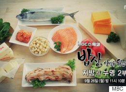 '고지방 저탄수화물' 다이어트의 허와 실