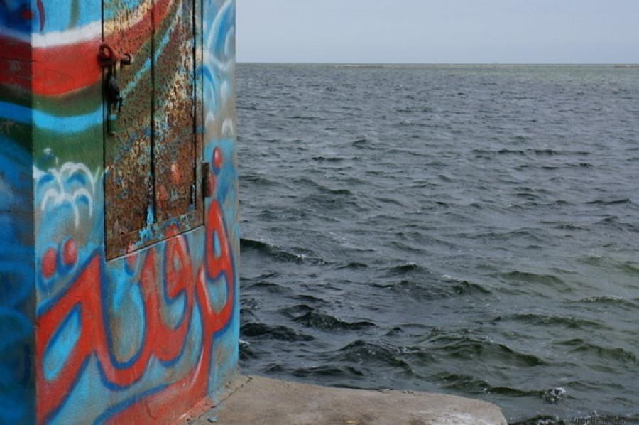 kerkennah tunisia mer sea