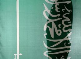الدول لم تعد محصَّنة ضدَّ دعاوى الأفراد القضائية.. أميركيون يأخذون السعودية إلى المحاكم.. شاهد