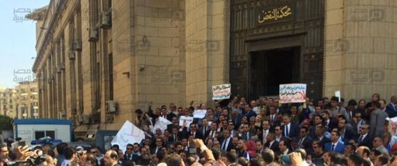 EGYPTIAN BAR ASSOCIATION