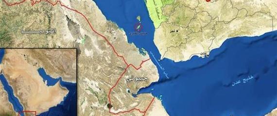 EGYPTIAN BAR ASSOCIATION