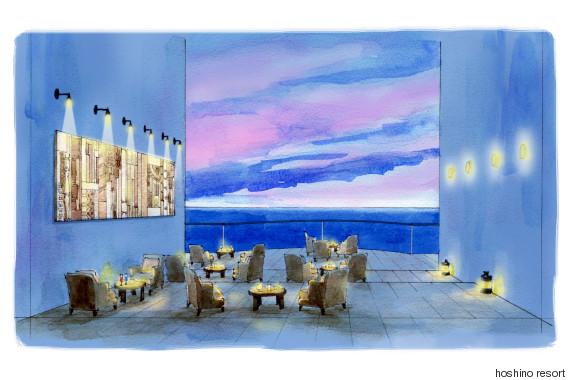 hoshino resort
