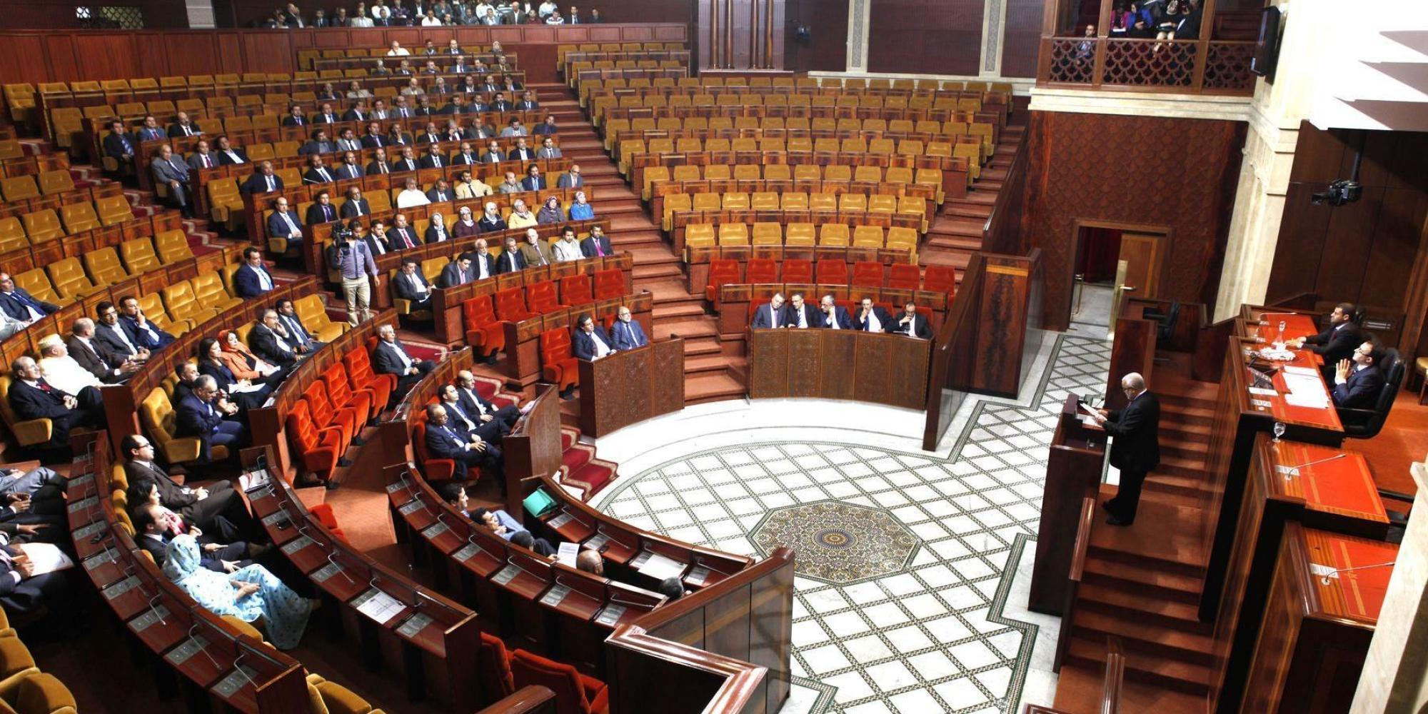 Le projet de loi de finances 2017 adopt en conseil de - Cabinet de conseil en strategie maroc ...