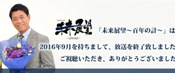 長谷川豊の画像 p1_28