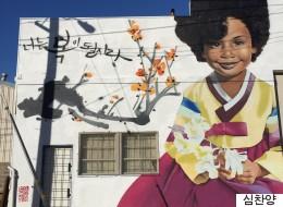 한국인 그래피티 라이터가 미국에 수많은 작품을 남겼고, 반응이 뜨겁다