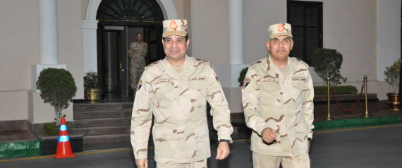 ABDEL FATTAH ALSISI ARMED FORCES CHIEF
