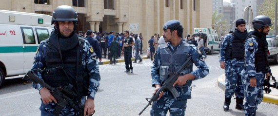 KUWAITI SECURITY FORCES