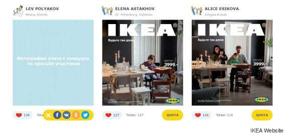 ikea banned cover