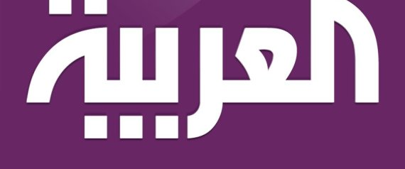 ALARABIA CHANNEL