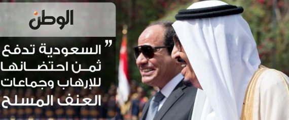 KING OF SAUDI ARABIA AND SISI