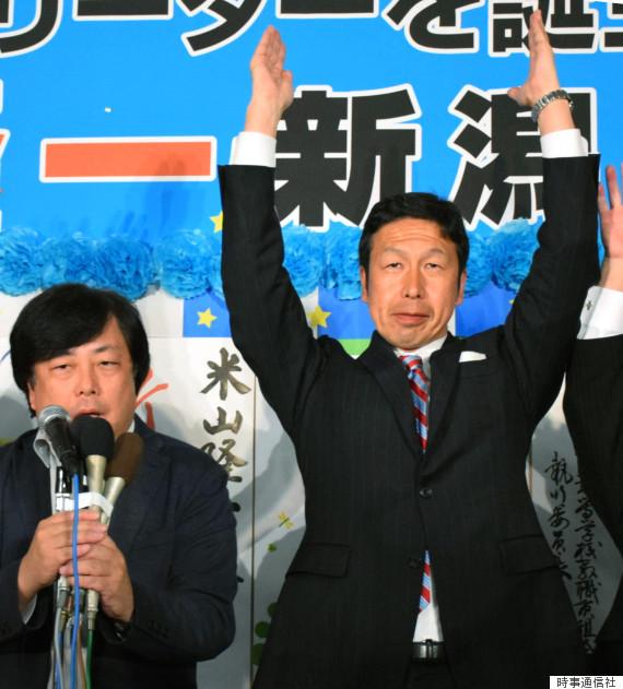 yoneyama222