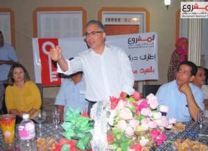 Marzouk