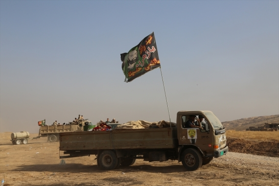 peshmerga forces