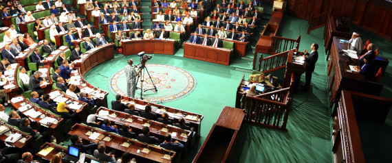 TUNISIA PARLIAMENT