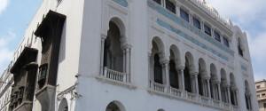 Wilaya Alger