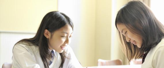 HIGH SCHOOL JAPAN CLASS