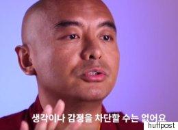 티벳 승려 밍규르 린포체는 '많은 사람이 명상을 잘못 이해하고 있다'고 말한다(영상)