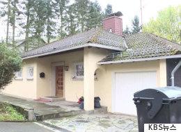 독일에 있는 이 '수억원대' 주택은 정유라 소유다