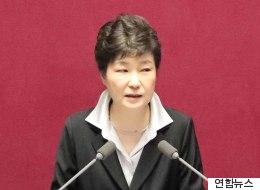 박근혜가 마침내 '개헌' 카드를 꺼내들었다