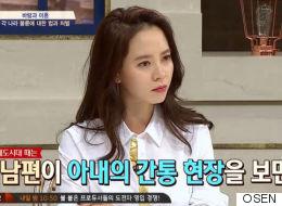 송지효가 '비정상회담'에서 불륜에 관대한 이유를 밝혔다 (영상)