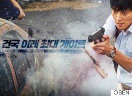 영화 '마스터'의 1차 포스터가 공개됐다 (사진, 영상)