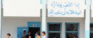Tunisian High School