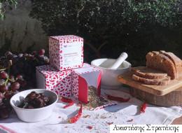 Tzekos Organic Herbs: Η οικογενειακή επιχείρηση που «ταξιδεύει» ελληνικά βότανα σε Ευρώπη και Αμερική