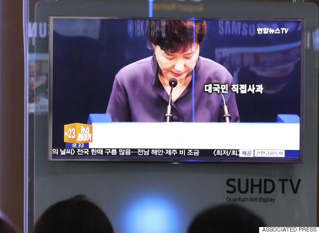 park geun hye 2016