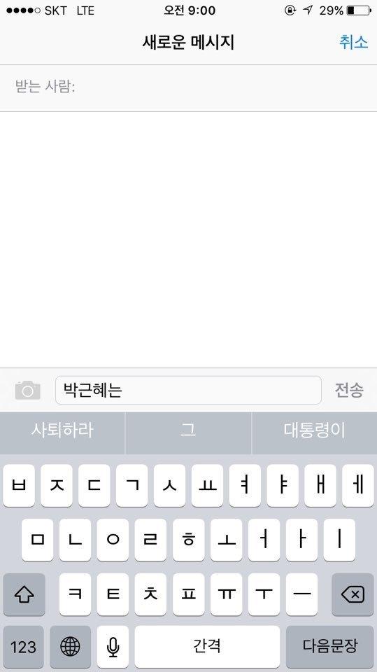 huffkorea