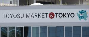 Toyosu New Market