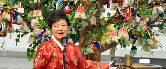 park geun hye hanbok