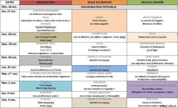programme sila2016