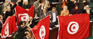 Tunisia Constitution