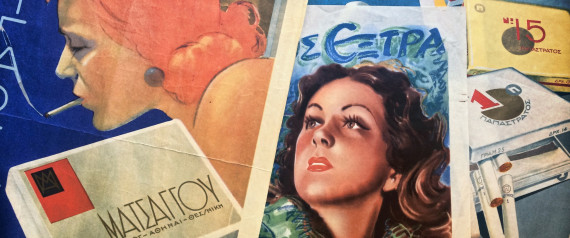 GREEK WOMEN 1940