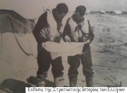 Ελληνικά φτερά στη Βόρεια Αφρική και τη Μέση Ανατολή: Η αναγέννηση της Ελληνικής Πολεμικής Αεροπορίας μετά τη γερμανική εισβολή