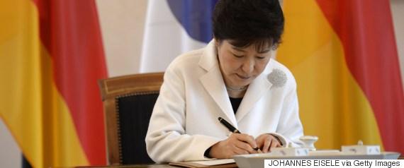 park geun hye writing