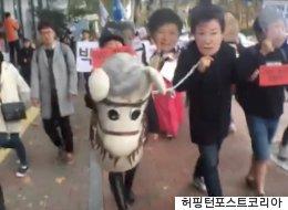 [허프라이브] 10월 29일, '분노의 행진'이 있었다(동영상)