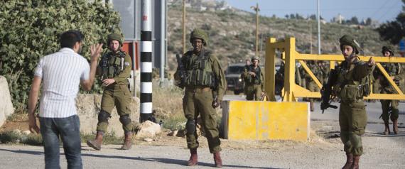 ISRAEL ARMY