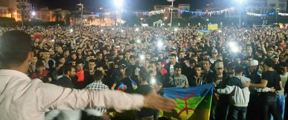 SIT IN AL HOCEIMA