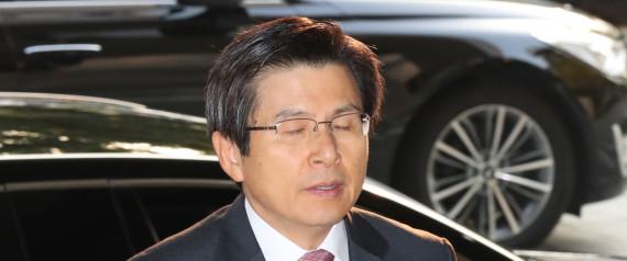 HWANG PM