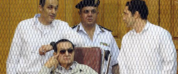EGYPTS MUBARAK TRIAL