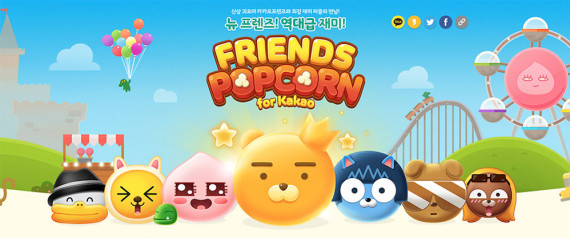 KAKAO FRIENDS POPCORN