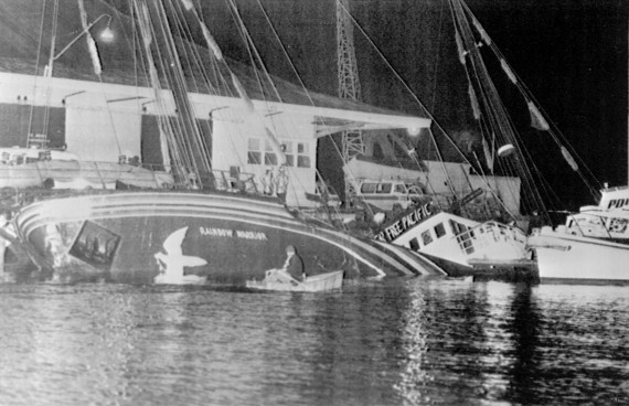 rainbow warrior 1985