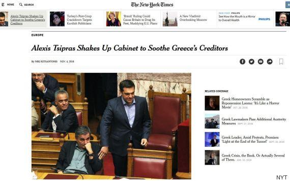 tsipras press